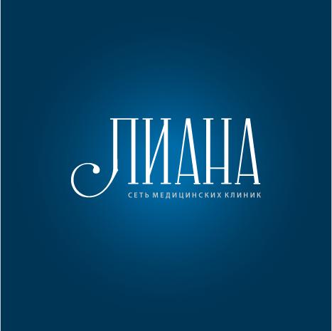 Дизайн логотипа фото f_756515ea18944d1e.jpg
