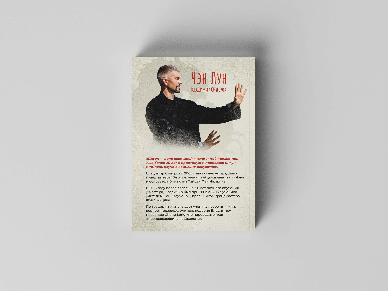 Обложка для книги фото f_7165f5630de27b57.jpg
