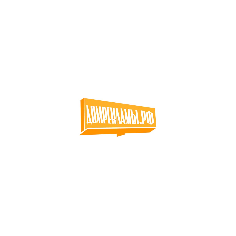 Дизайн логотипа рекламно-производственной компании фото f_6585edcc2b7d98fe.png