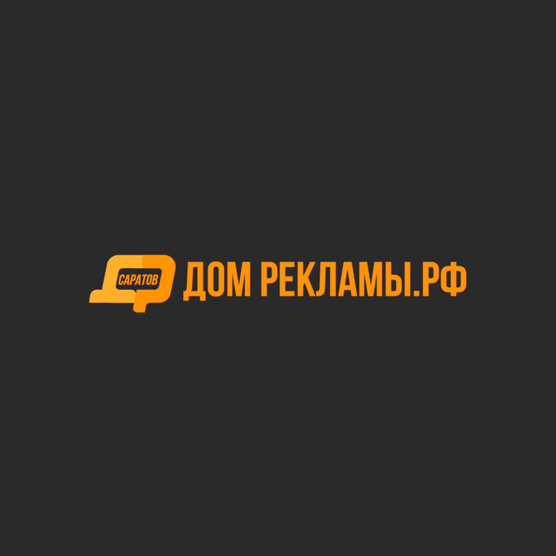 Дизайн логотипа рекламно-производственной компании фото f_6695edcc2c0ccb44.png