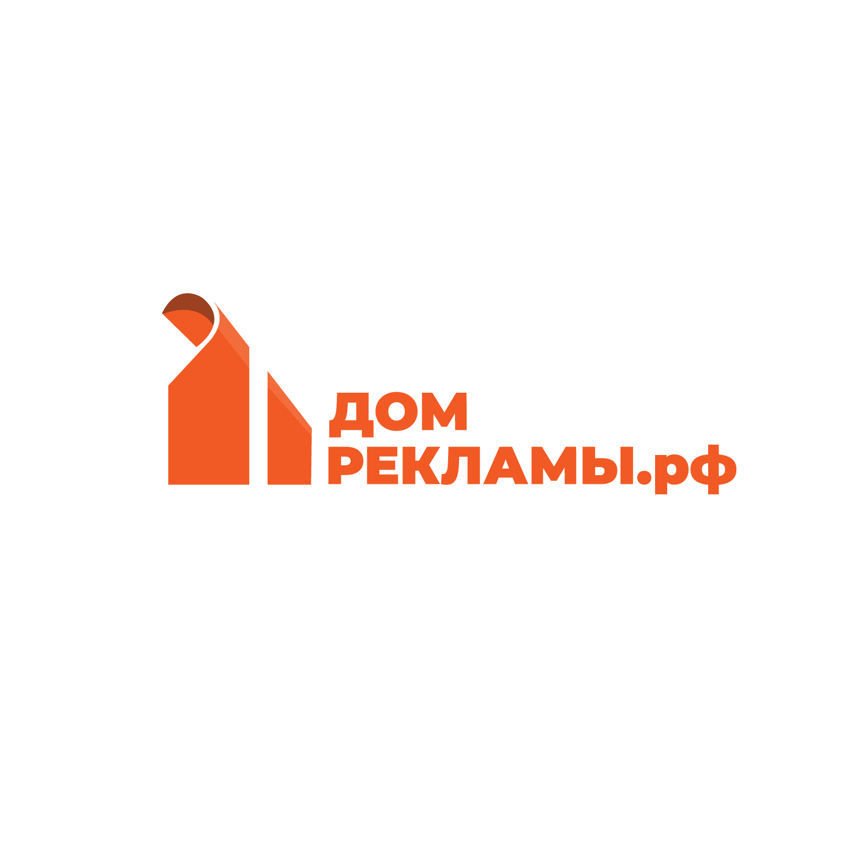 Дизайн логотипа рекламно-производственной компании фото f_7275edd22144830a.png