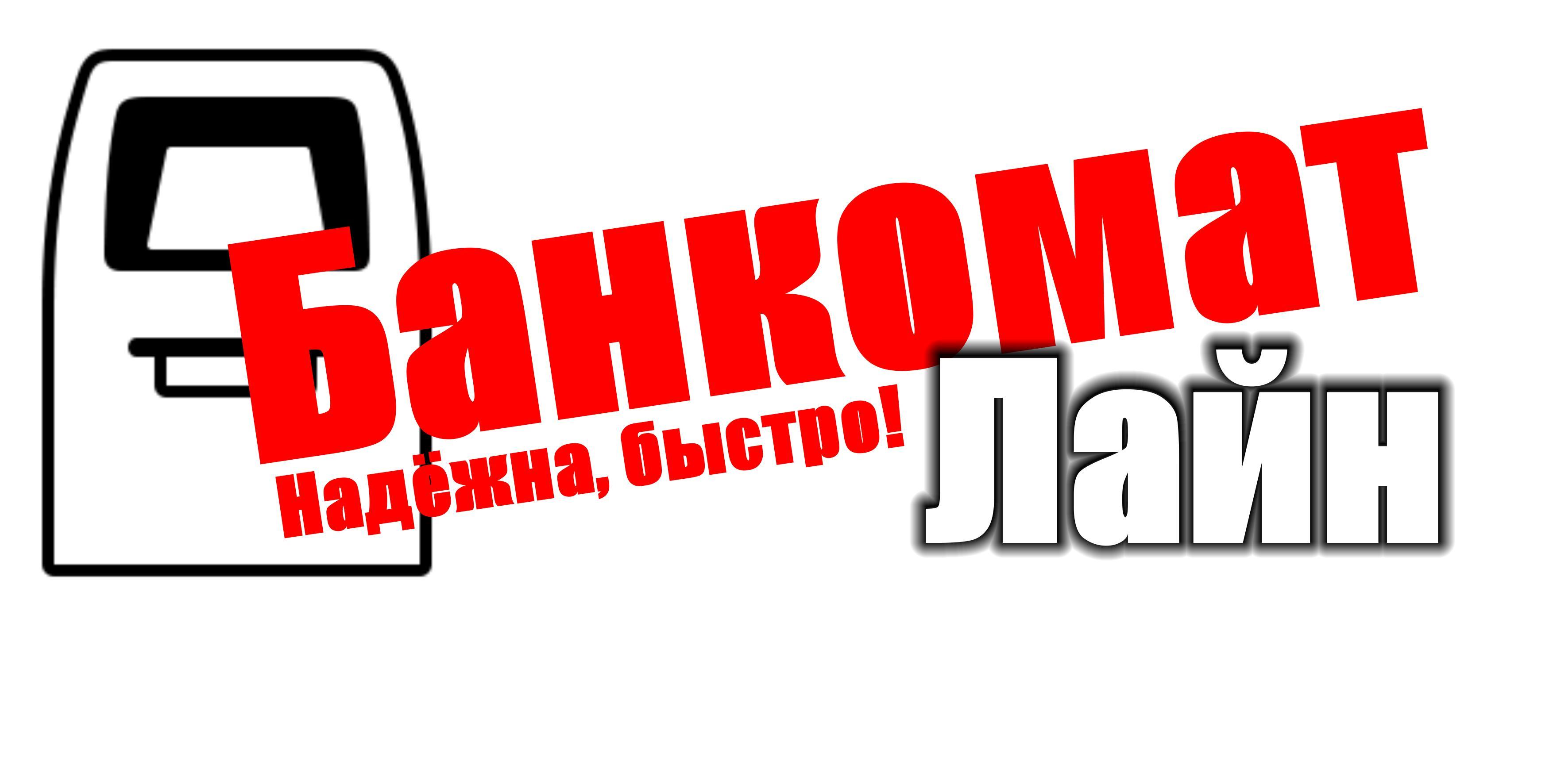 Разработка логотипа и слогана для транспортной компании фото f_0995877299b40866.jpg