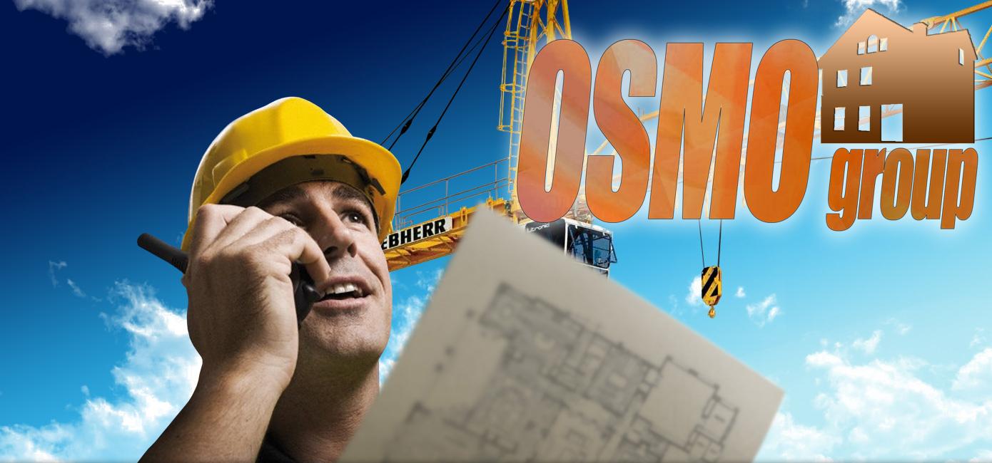 Создание логотипа для строительной компании OSMO group  фото f_36359b5e6df7d160.jpg