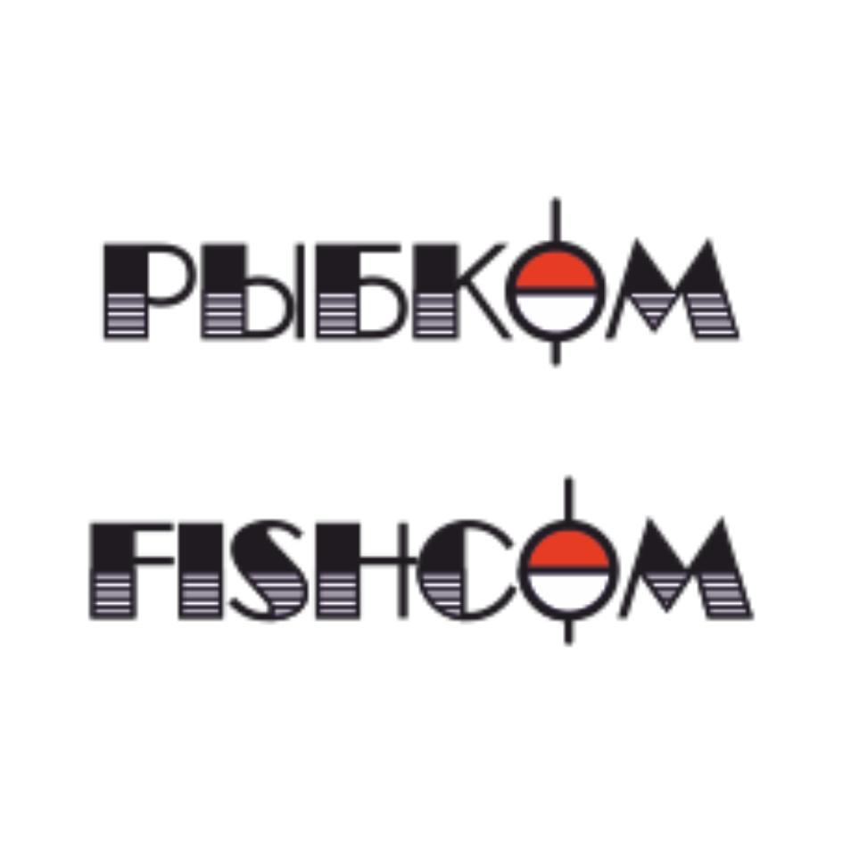 Создание логотипа и брэндбука для компании РЫБКОМ фото f_1045c15668df21c9.jpg