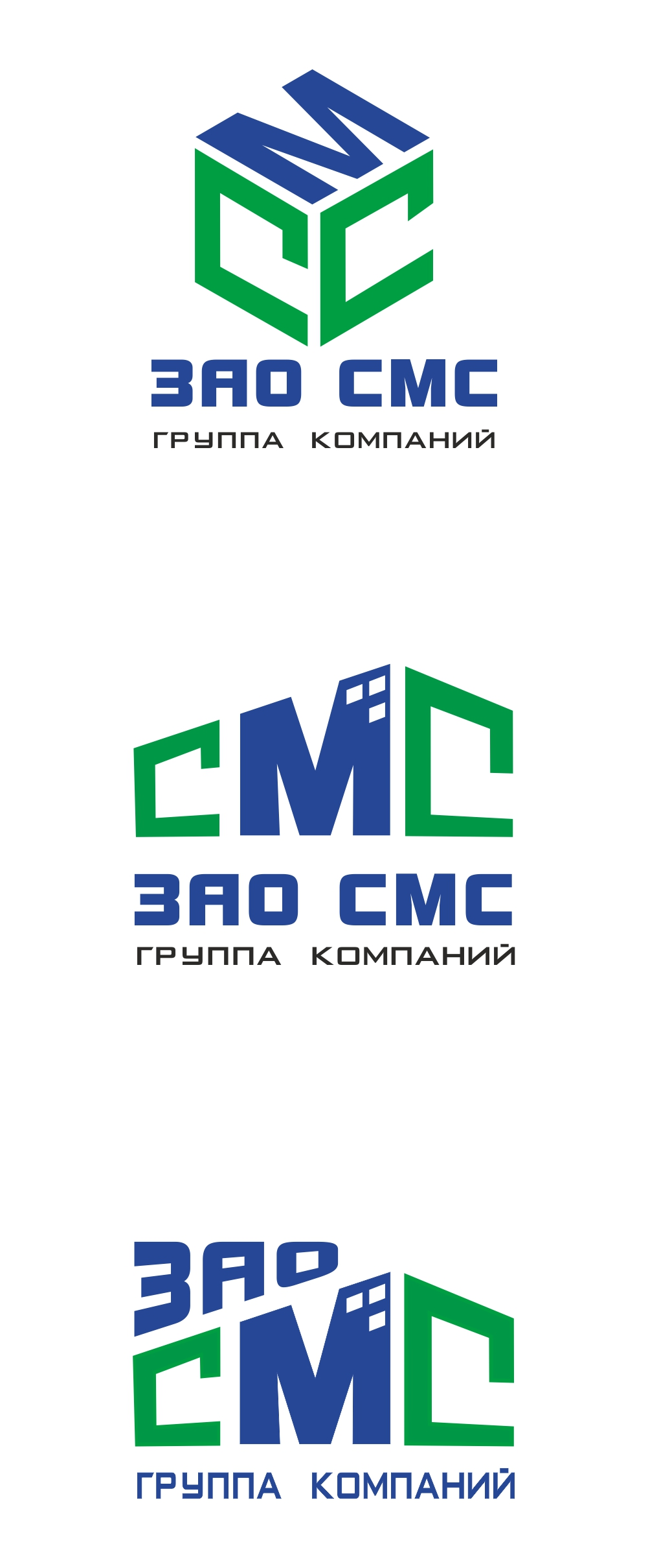 Дизайнер для разработки Логотипа для организации !СРОЧНО! фото f_4465a27f88c25917.jpg