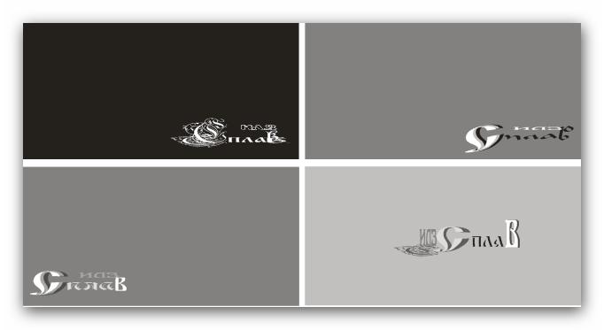 Разработать логотип для литейного завода фото f_4645afea1cd00d8b.png