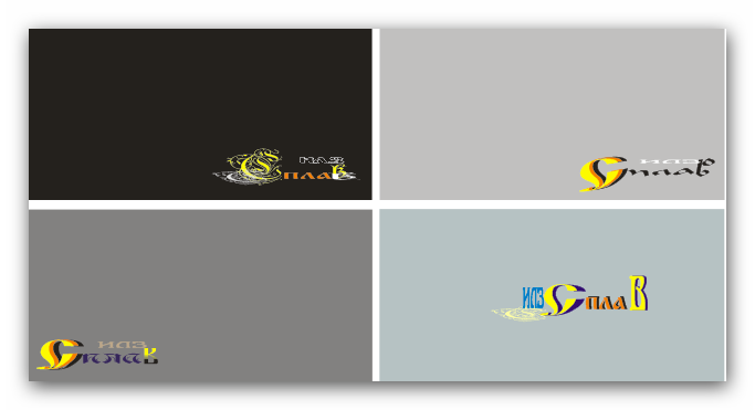 Разработать логотип для литейного завода фото f_4885afea1b49d04c.png