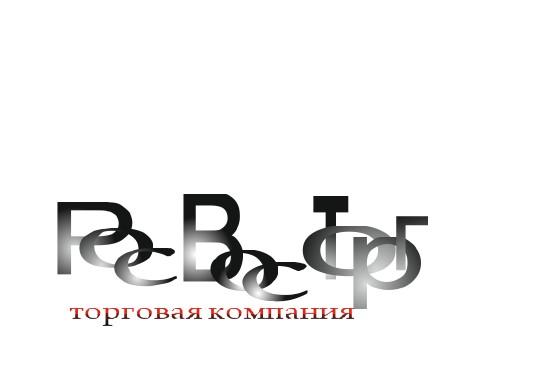Логотип для компании Росвосторг. Интересные перспективы. фото f_4f87f1b3e5831.jpg