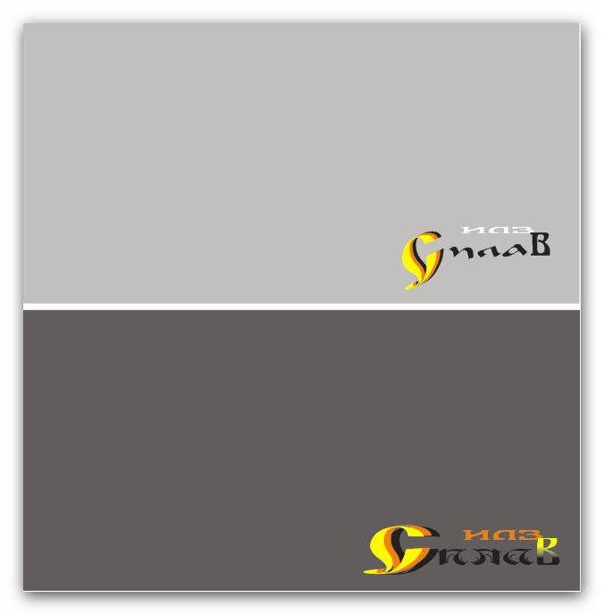 Разработать логотип для литейного завода фото f_9605afea19e2f7e6.png