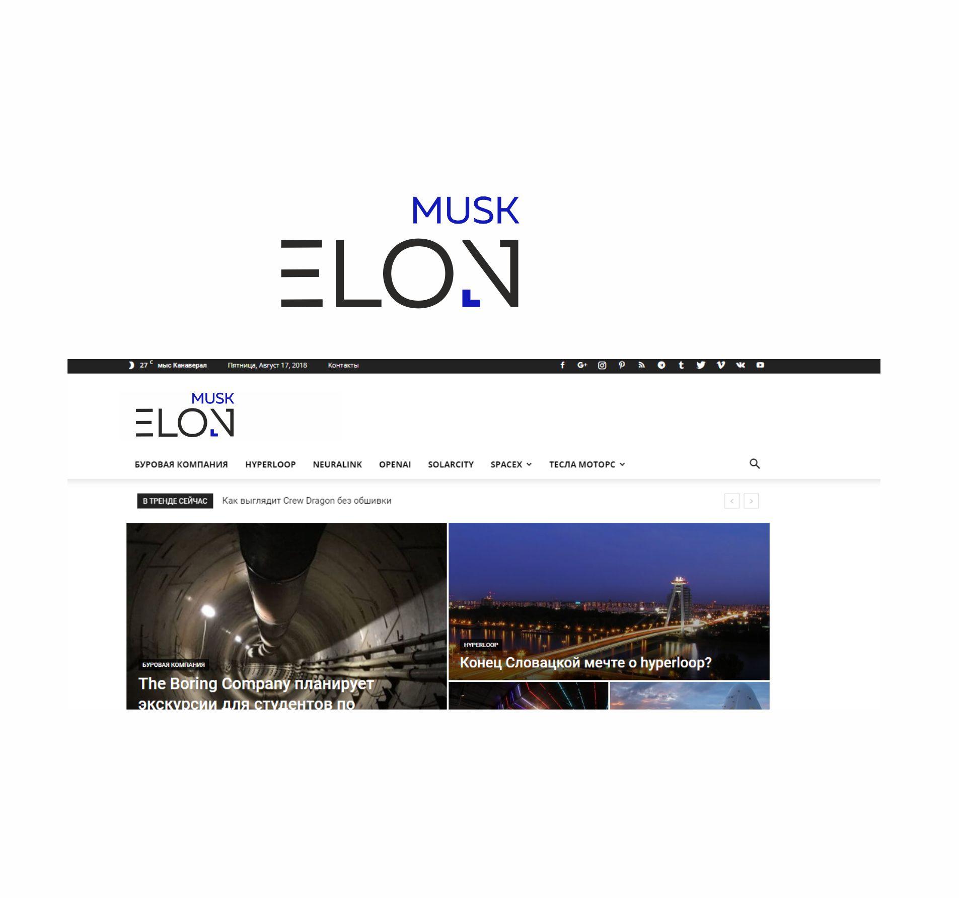Логотип для новостного сайта  фото f_0075b7673c6ac3df.jpg