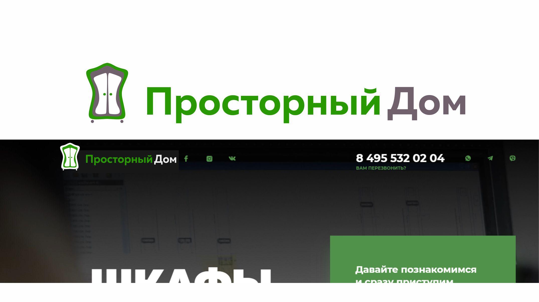 Логотип и фирменный стиль для компании по шкафам-купе фото f_0215b6ab1edb071e.jpg