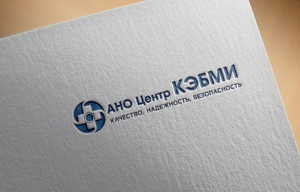 Редизайн логотипа АНО Центр КЭБМИ - BREVIS фото f_0545b1d1193cb24c.jpg