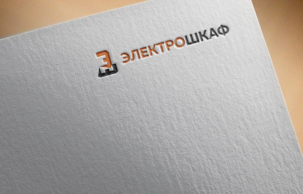 Разработать логотип для завода по производству электрощитов фото f_1775b6e900c09914.jpg