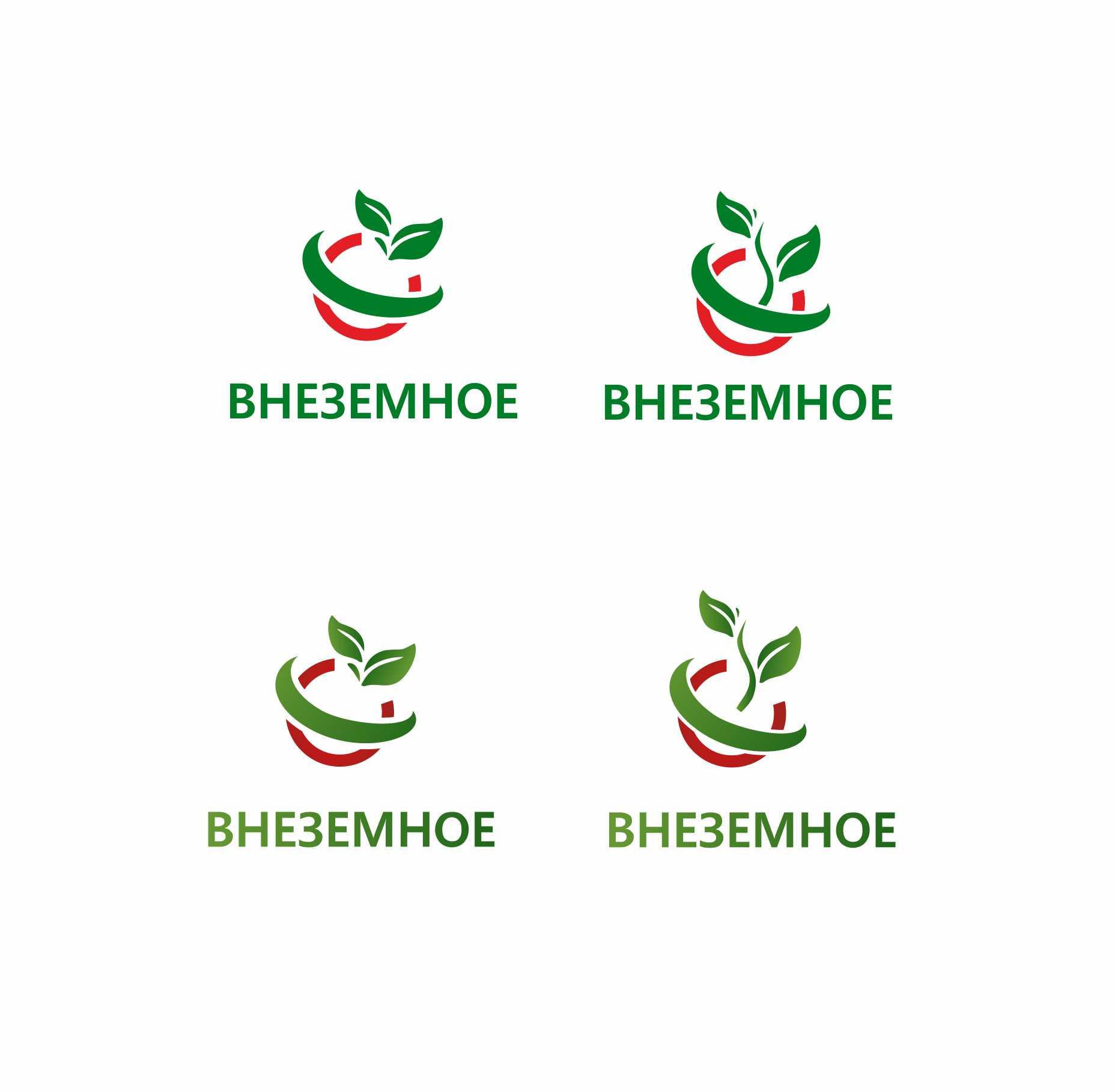 """Логотип и фирменный стиль """"Внеземное"""" фото f_2305e77459aa36a3.jpg"""