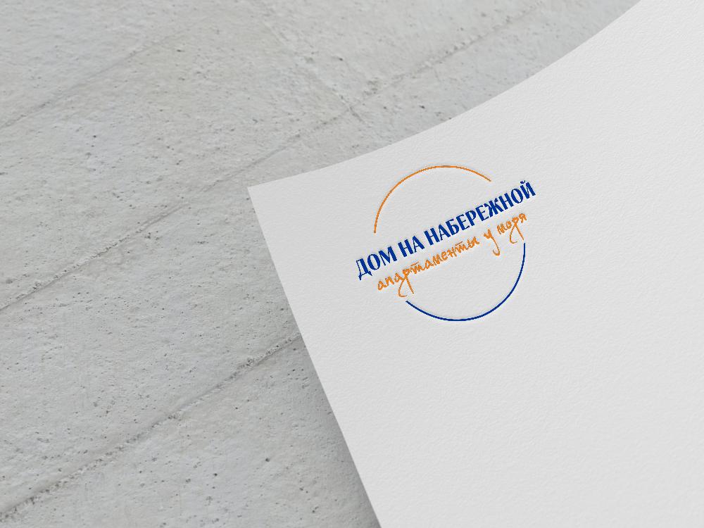 РАЗРАБОТКА логотипа для ЖИЛОГО КОМПЛЕКСА премиум В АНАПЕ.  фото f_2805de88c8999442.jpg