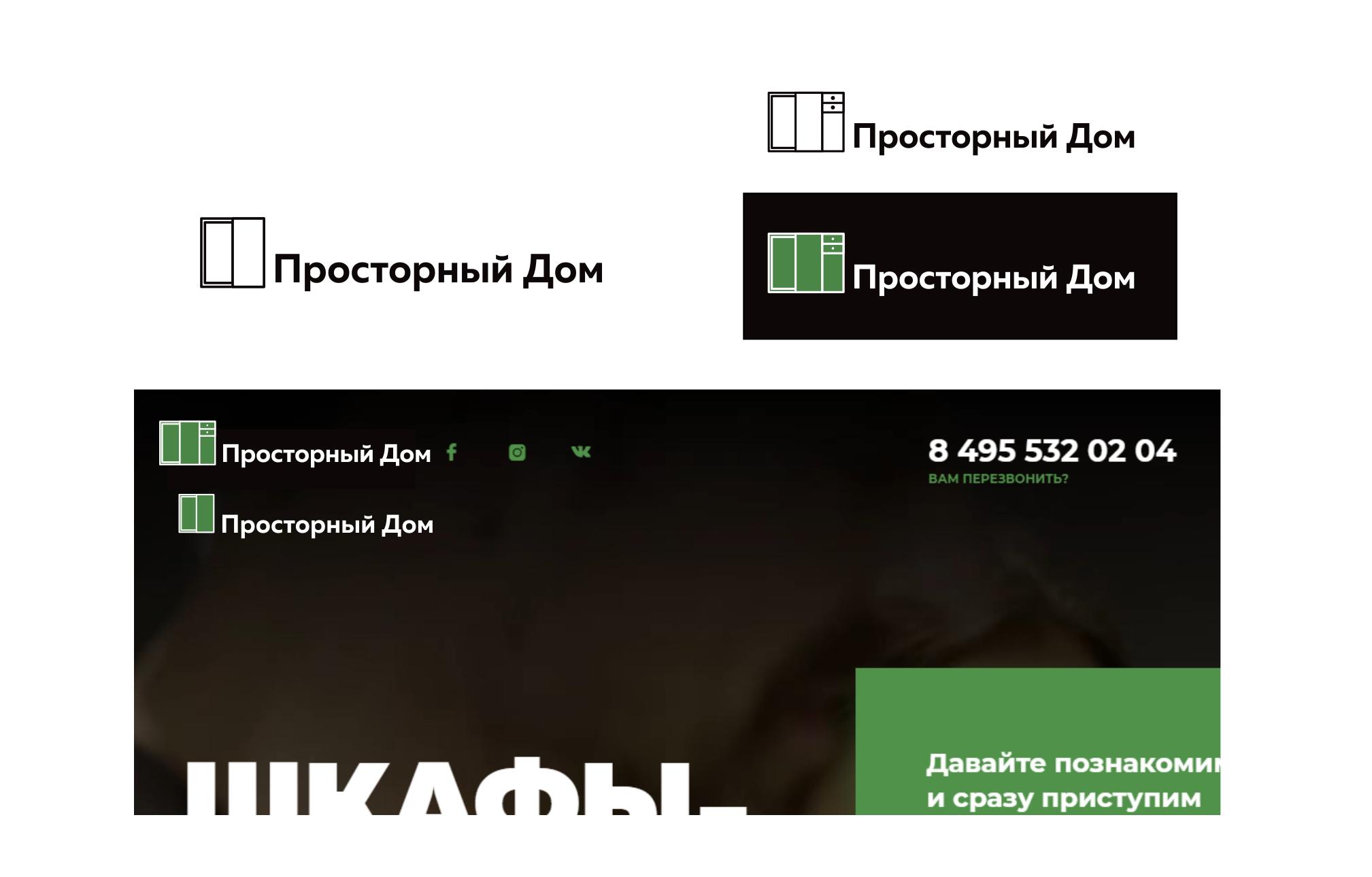 Логотип и фирменный стиль для компании по шкафам-купе фото f_3125b6b07c50b788.jpg