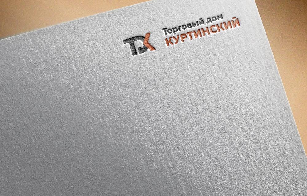 Логотип для камнедобывающей компании фото f_3365b98e172b5122.jpg