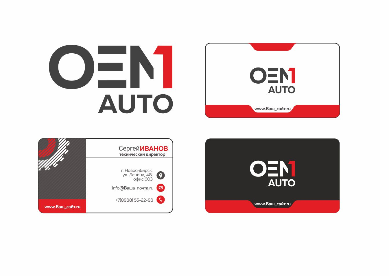 Разработать логотип и дизайн визитки  фото f_3585b681d0dbb903.jpg