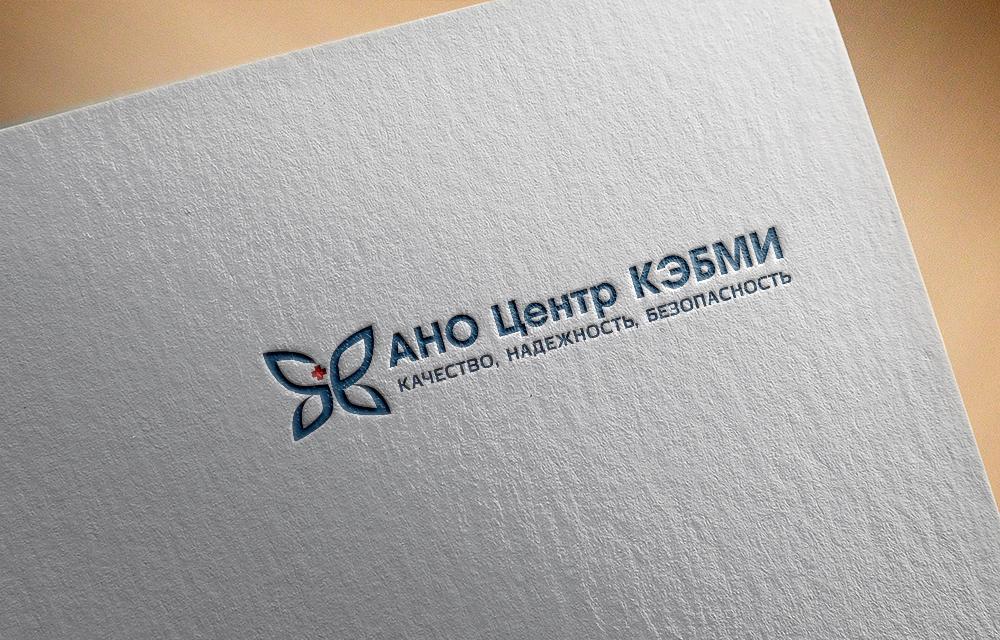 Редизайн логотипа АНО Центр КЭБМИ - BREVIS фото f_4515b1d11d49e9a2.jpg
