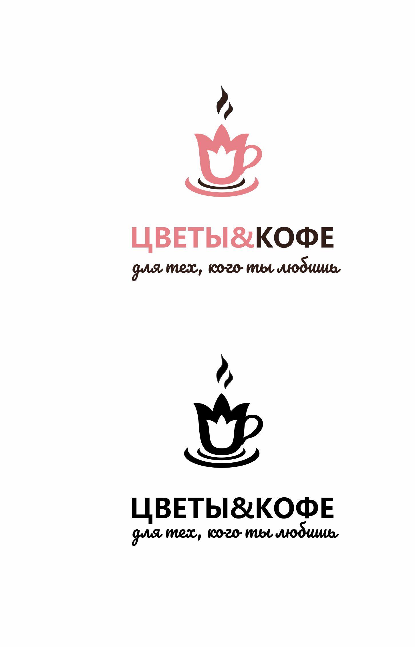 Логотип для ЦВЕТОКОД  фото f_4735d02192481ddb.jpg