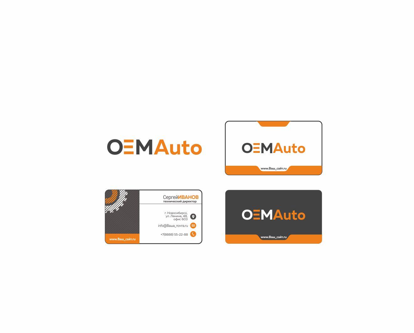 Разработать логотип и дизайн визитки  фото f_4745b681f759e18b.jpg