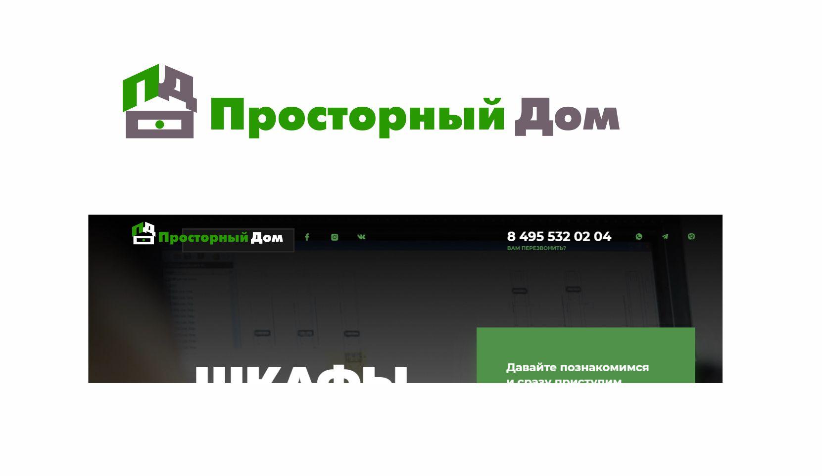 Логотип и фирменный стиль для компании по шкафам-купе фото f_5735b6a909e3b360.jpg