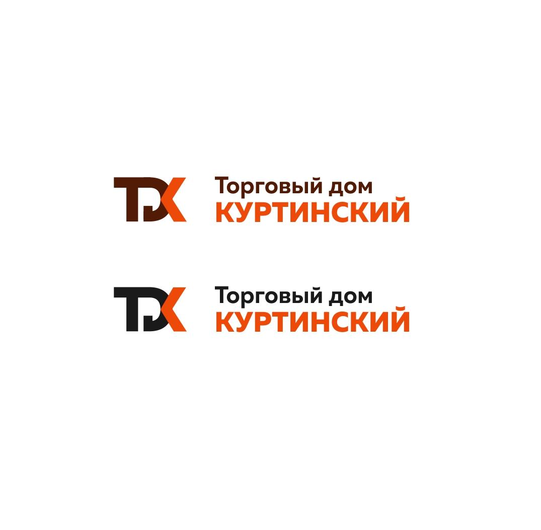 Логотип для камнедобывающей компании фото f_7575ba067e716c64.jpg