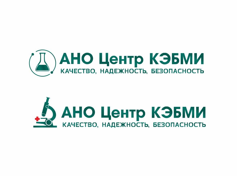 Редизайн логотипа АНО Центр КЭБМИ - BREVIS фото f_7625b1d12b3685af.jpg