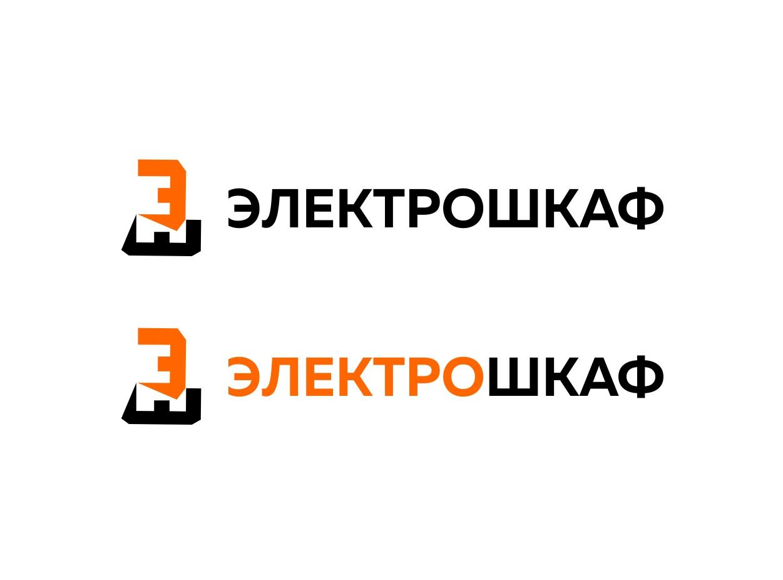 Разработать логотип для завода по производству электрощитов фото f_7875b6e8d8ec639e.jpg