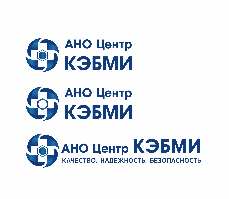 Редизайн логотипа АНО Центр КЭБМИ - BREVIS фото f_7915b1d1055ea5de.jpg