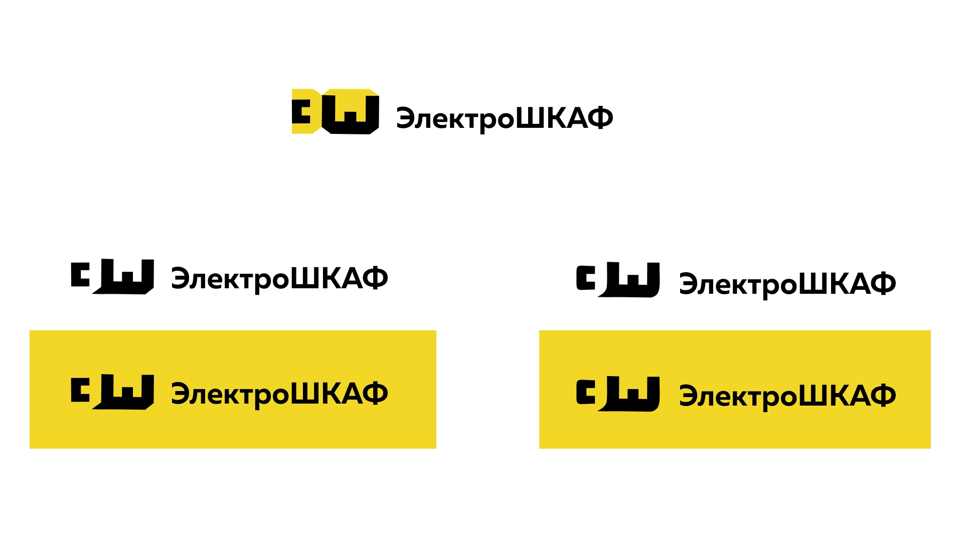 Разработать логотип для завода по производству электрощитов фото f_8505b6e80a38d21a.jpg