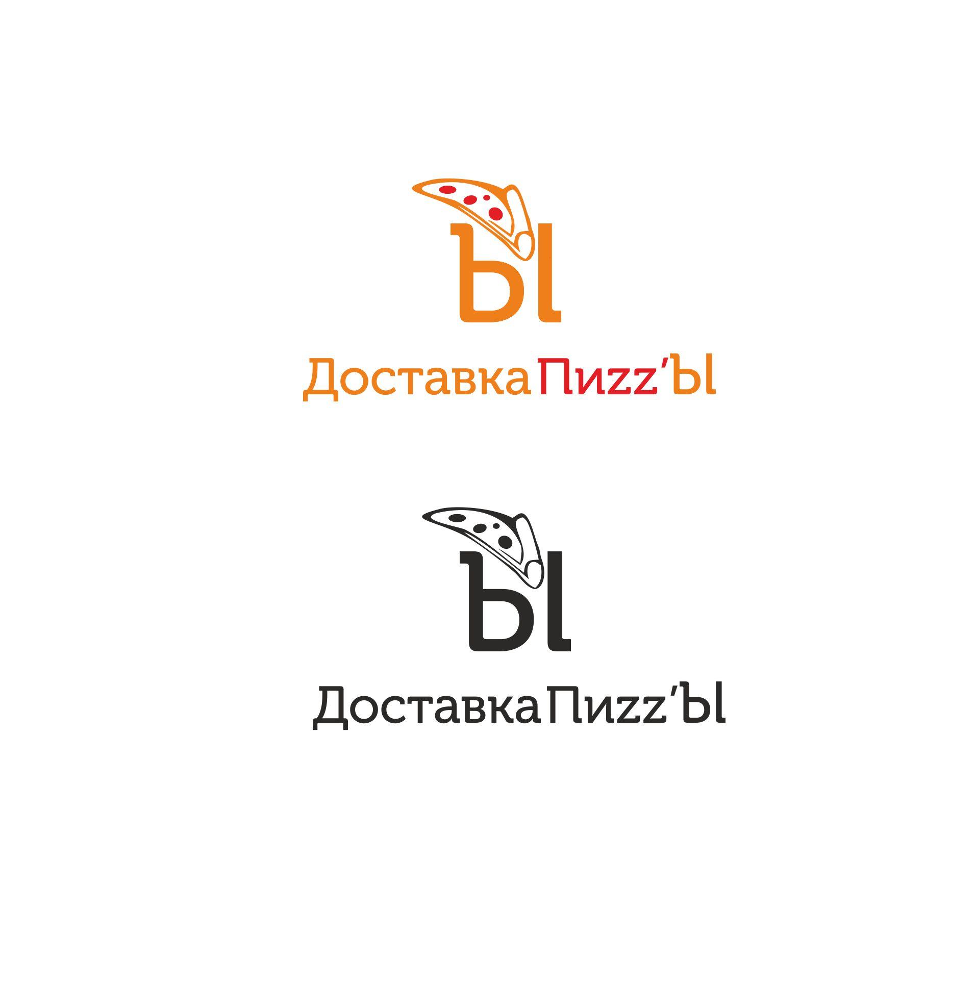 Разыскивается дизайнер для разработки лого службы доставки фото f_9025c348e9f8f0ef.jpg