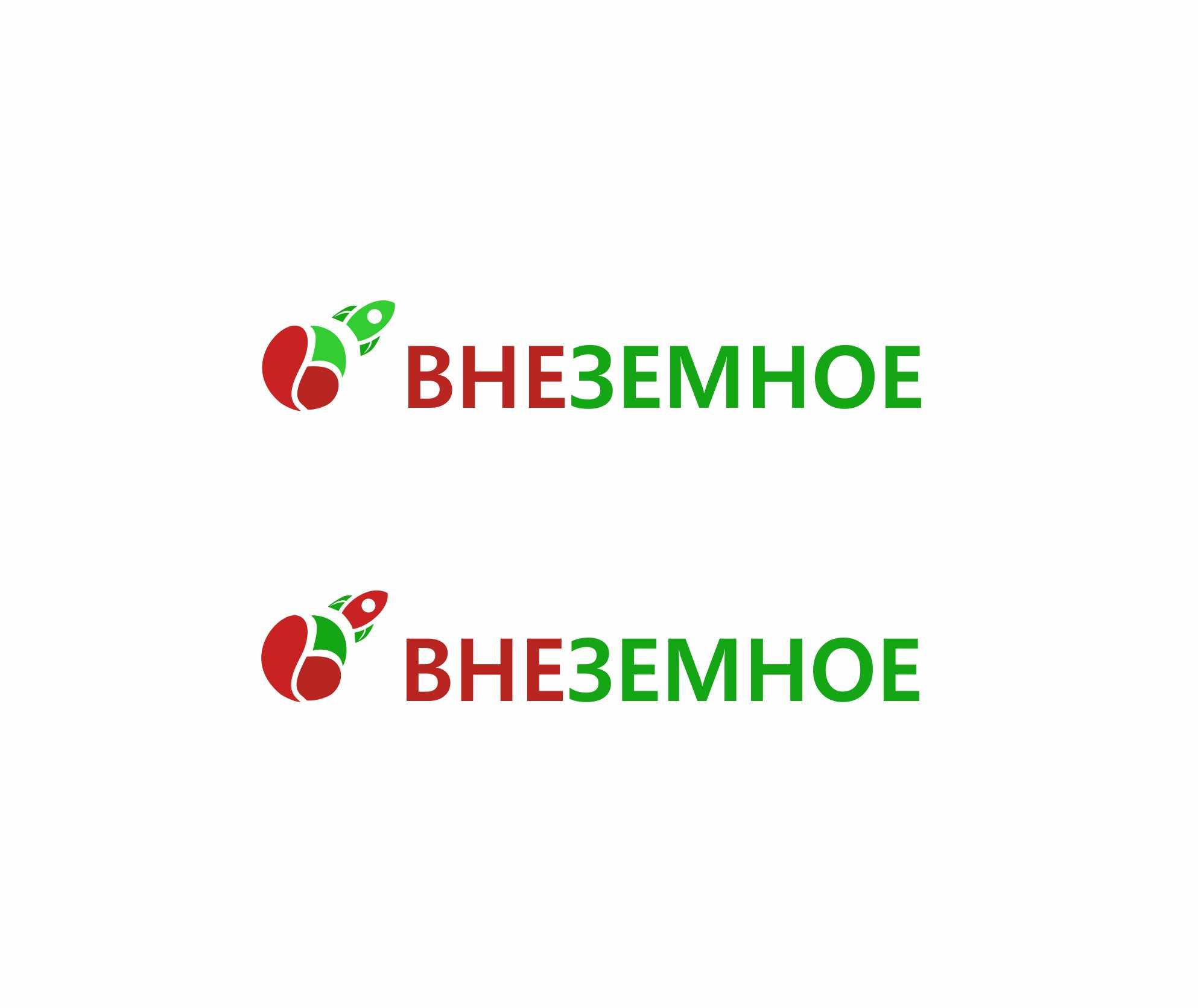 "Логотип и фирменный стиль ""Внеземное"" фото f_9165e7762c34e92a.jpg"
