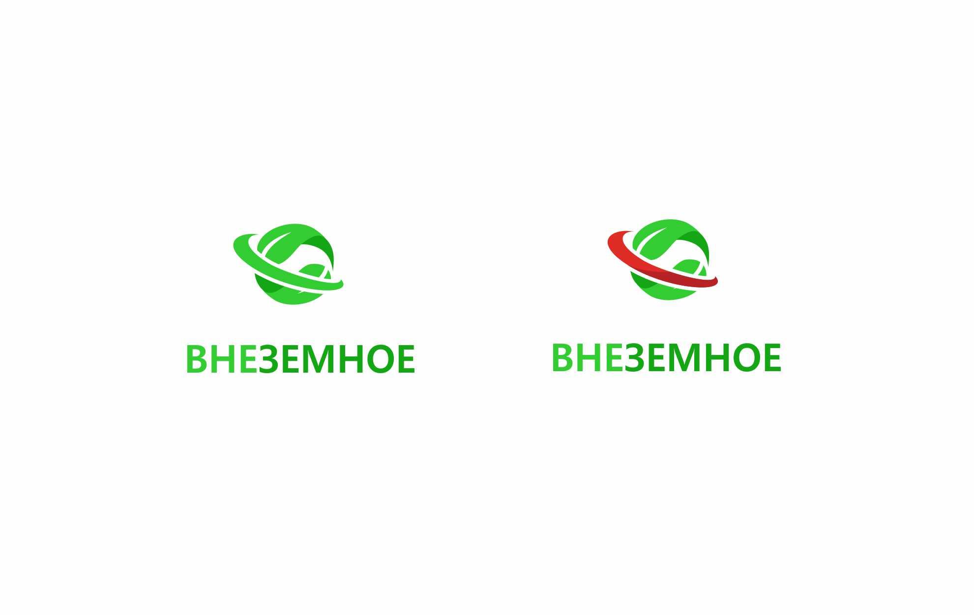 """Логотип и фирменный стиль """"Внеземное"""" фото f_9475e775becc9381.jpg"""