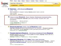 Вывод в Топ 1 Туристического сайта из Украины по России