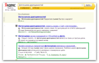 Оптимизация сайта, предлагающего услуги фотосъемки в Москве