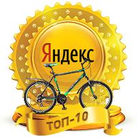 Продвижение Велосипеды