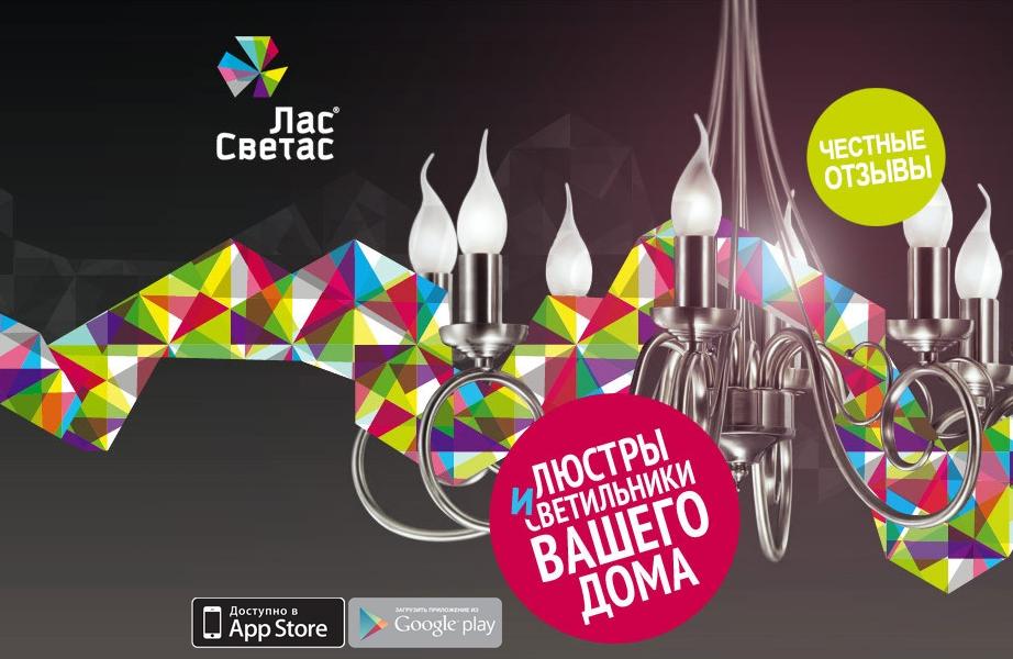 SEO-аудит сайта lassvetas.ru