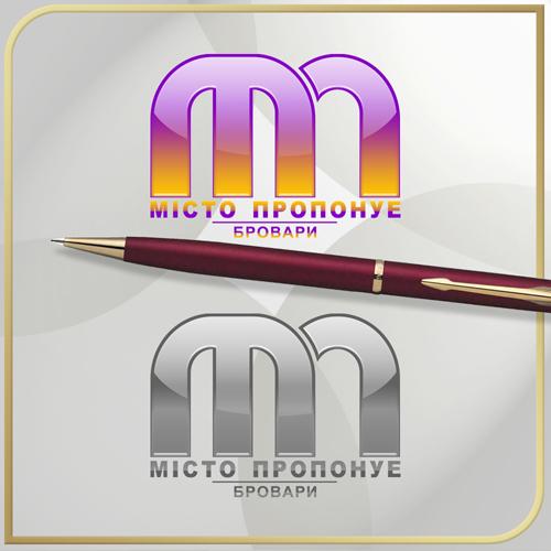 """логотип """"Мисто Пропонye 2"""""""
