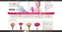 Доставка цветов по Москве недорого: бесплатная доставка цветов и букетов, цветы на заказ