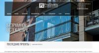 ProSteklo - производственная компания