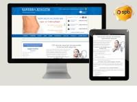 LPG массаж лица как альтернатива пластической хирургии