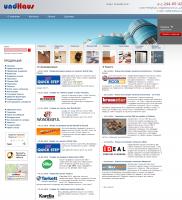 Магазин отделочных и строительных материалов Ундхаус