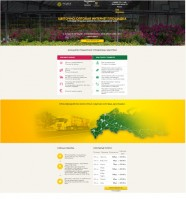 Цветочно - оптовая интернет площатка