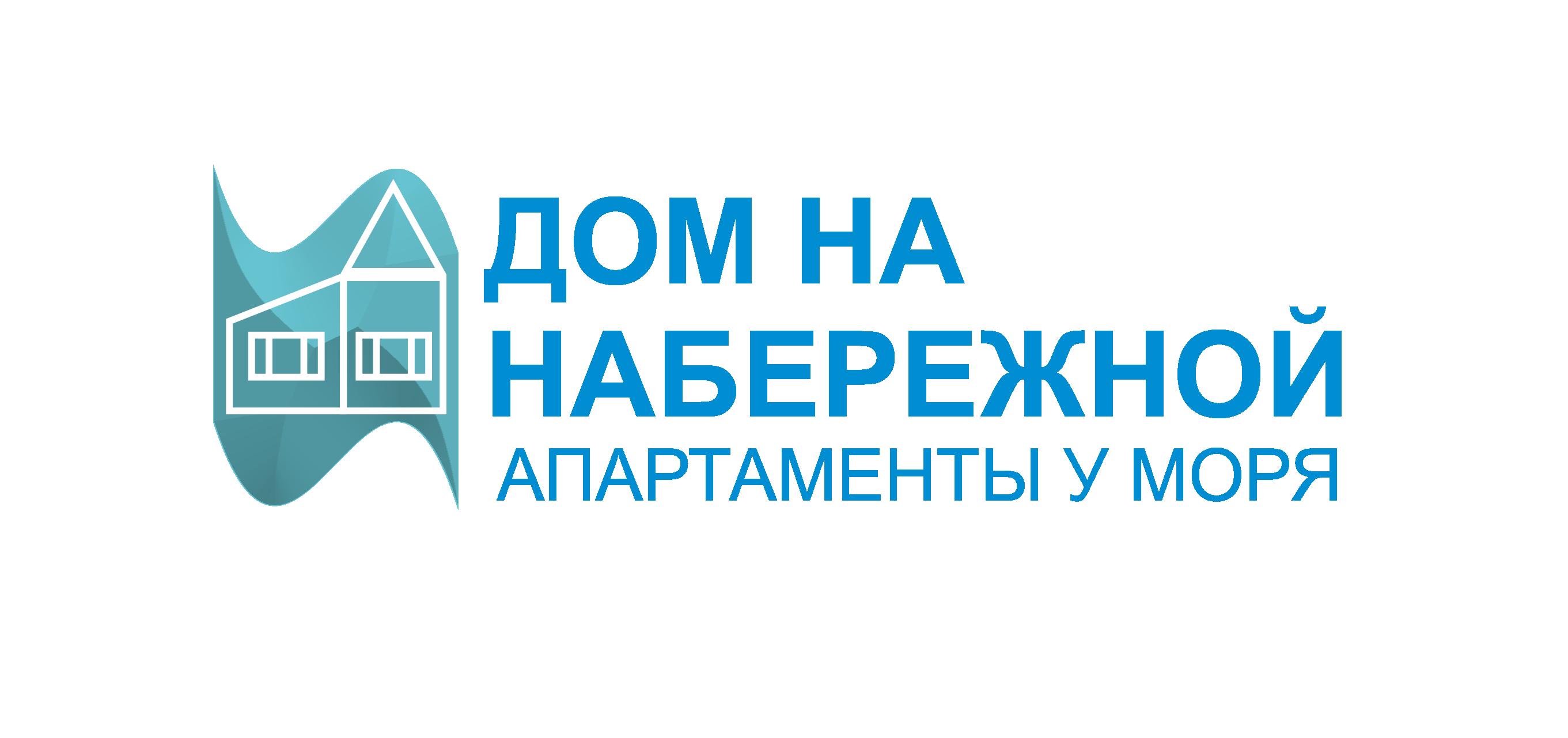 РАЗРАБОТКА логотипа для ЖИЛОГО КОМПЛЕКСА премиум В АНАПЕ.  фото f_2085de771e1509b7.png