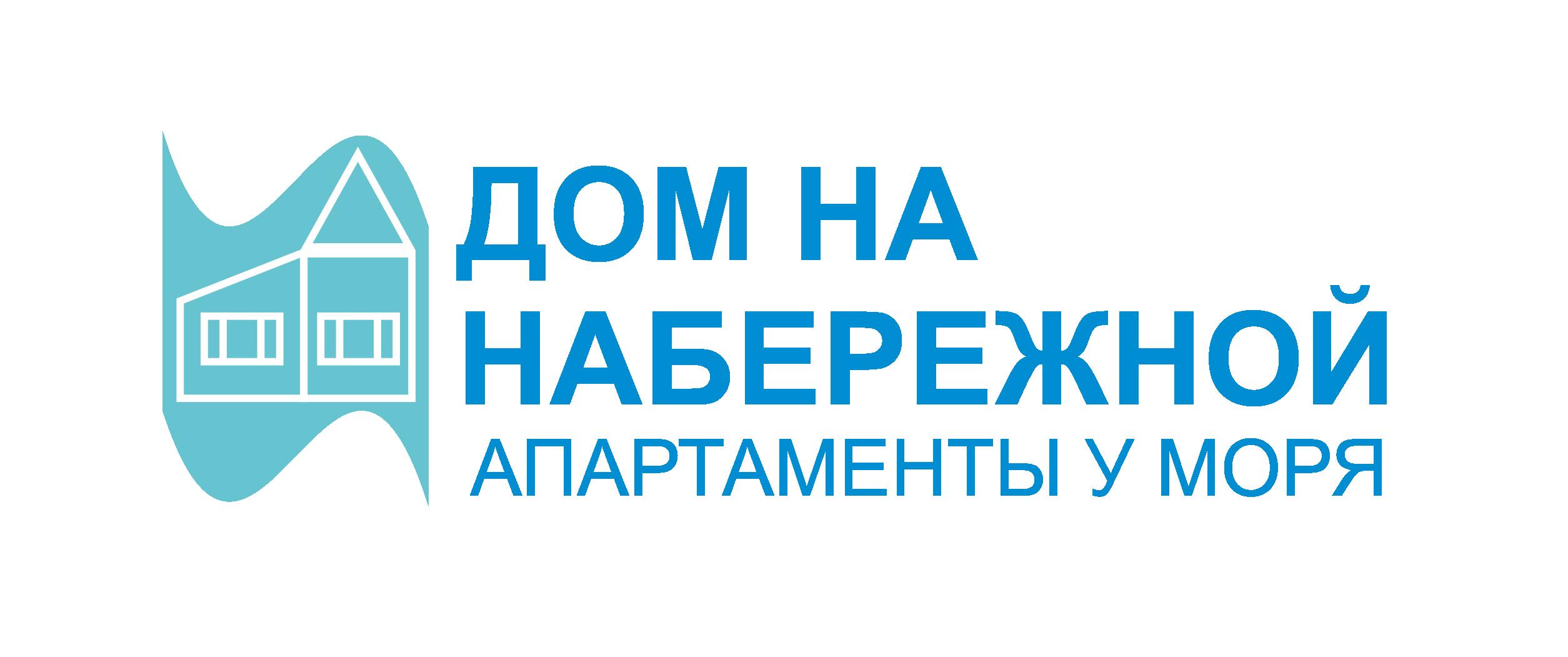 РАЗРАБОТКА логотипа для ЖИЛОГО КОМПЛЕКСА премиум В АНАПЕ.  фото f_4435de771d30fcce.png