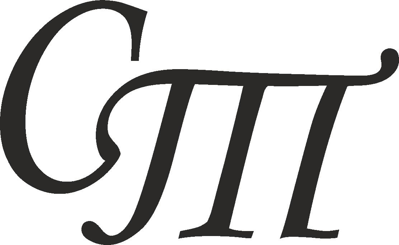 Разработать дизайн  логотипа компании фото f_8175dd120250b45c.png