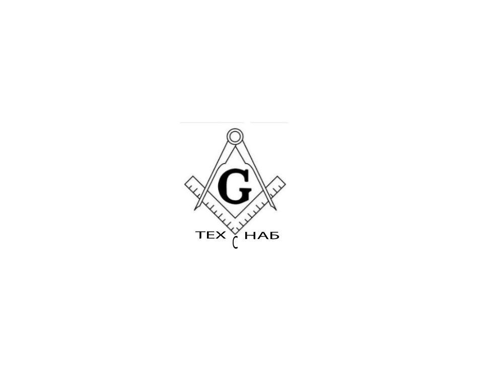 Разработка логотипа и фирм. стиля компании  ТЕХСНАБ фото f_6445b1ebdda7643d.jpg