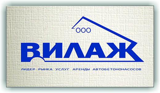 Логотип для компании по аренде спец.техники фото f_07459972b7236a7e.jpg