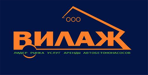 Логотип для компании по аренде спец.техники фото f_20459972b8e9b493.jpg